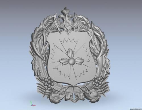 герб гру